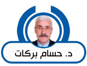 د. حسام بركات