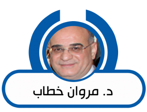 د. مروان خطاب
